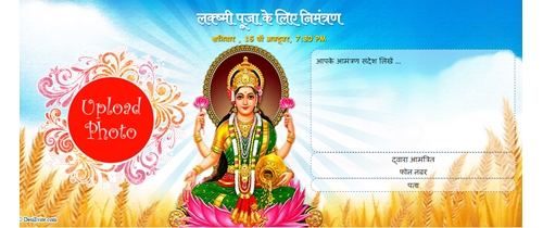Happy Lakshmipujan