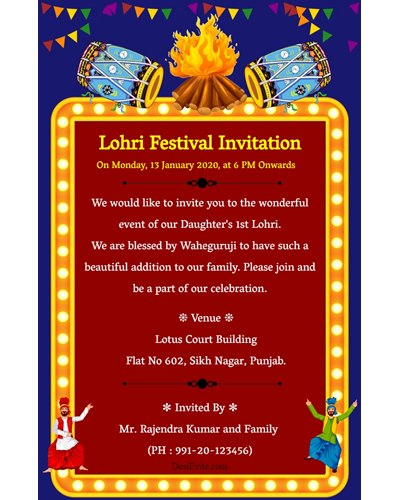 lohri-celebration-invitation-card-with-dhol