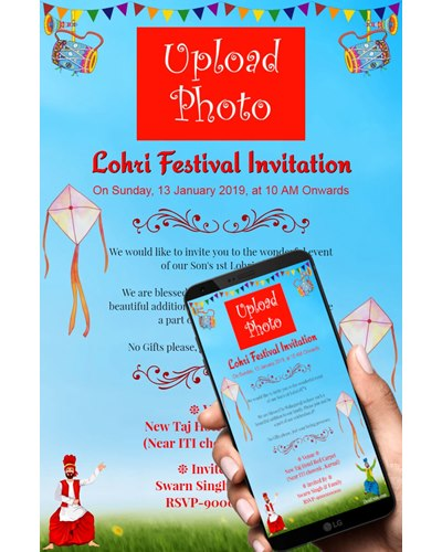 Lohri invitation card bhangra kite theme