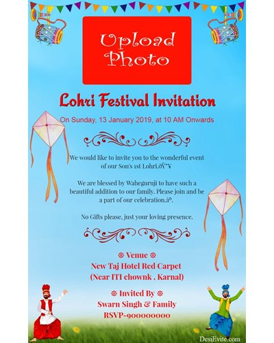 lohri-invitation-card-bhangra-theme