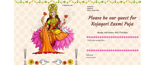 Invitation for Kojagori Laxmi Puja