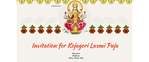 Welcome to Kojagori Laxmi Puja