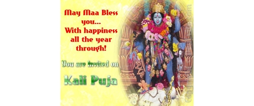 Kali Puja Invitation