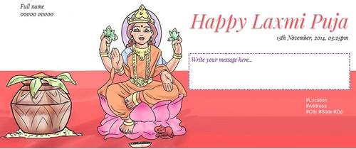 Lakshmi Puja Invitation