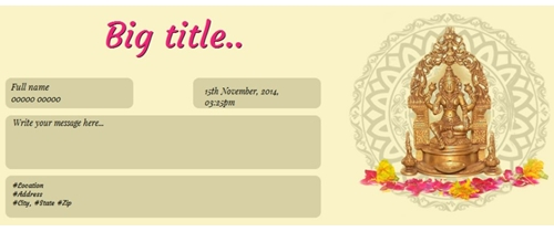 Laxmi puja invitation card