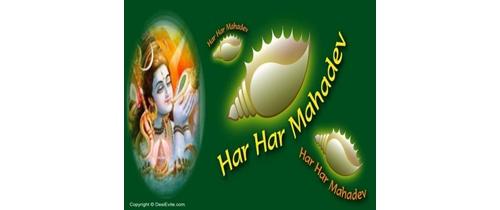 Mahashivratri Invitation