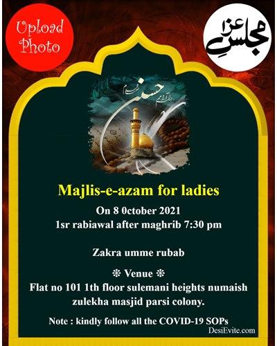 majlis-e-aza-invitation-card