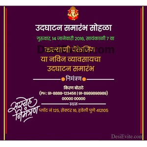 Free Rituals Invitation Card Online Invitations In Marathi