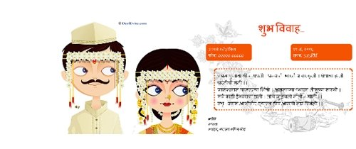Marathi wedding invitation card invitations design gallery wedding invitation in marathi theme stopboris Images