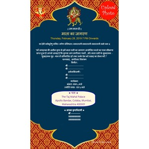 Mata ki chowki invitation card for bhandara in hindi