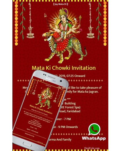 Mata Ki Chowki Invitation Card For Whtsapp