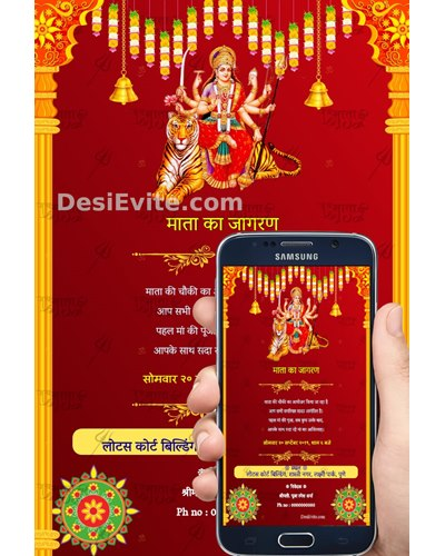 mata-ki-chowki-royal-invitation-card