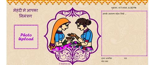 Ladies Sangeet and Mehendi Ceremony
