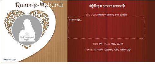 Mehndi ceremony invitation in hindi