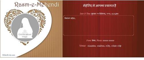 Mehndi ceremony invitation in hindi