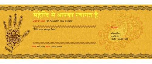 मेहेन्दी में आपका स्वागत है Mehndi Ceremony Invitation in Hindi: हिन्दी