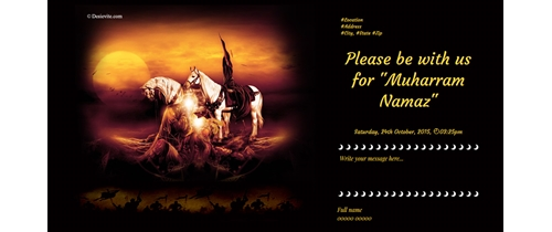 Please be with us for Muharram Namaz