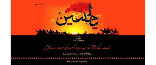 You're invited to this pious Muharram