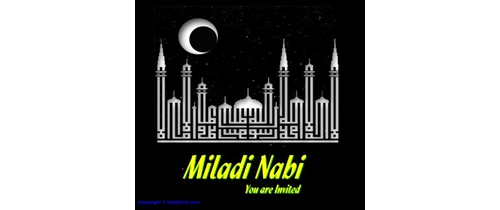 Milad Nabi Invitation