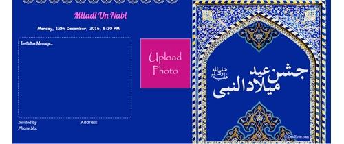 celebrate Miladi un Nabi