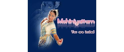 Mohiniyattam Invitation