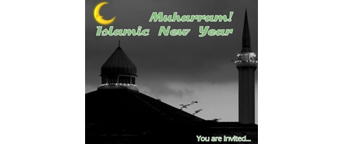 Muharram-Islamic New Year Invitation