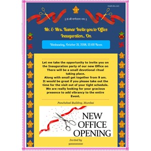 Office Opening Ceremony Indian Invitation Card