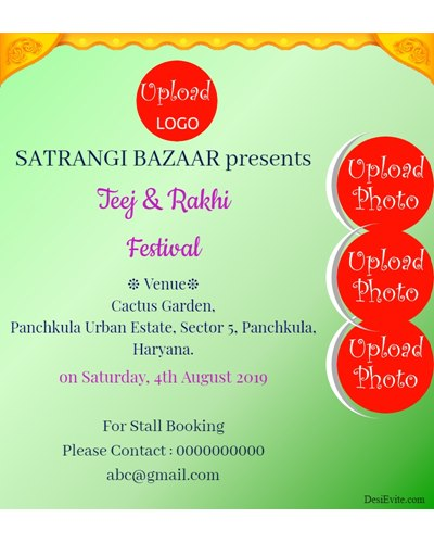 rakhi-teej-mohatsav-invitation-card