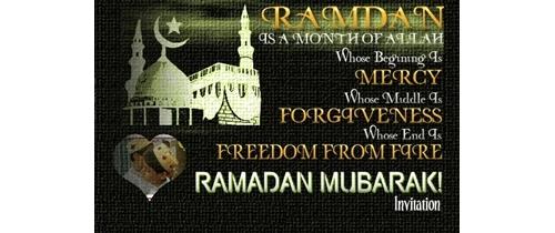 Ramadan the month of allah