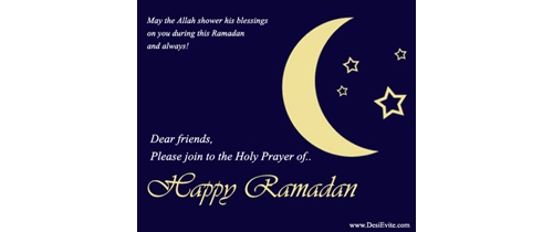Join the the Holly prayer of Ramadan