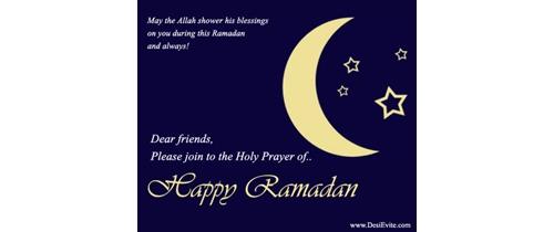 Join the the Holly prayer of Ramadan