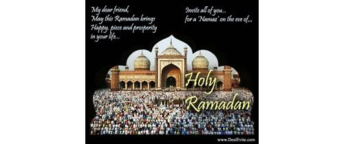 Namaz on the evening of  Holly Ramadan