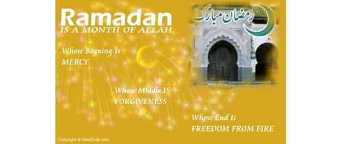 Ramzan Id Invitation