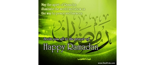 Invite all to the Holly prayer of Ramadan