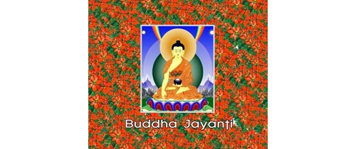 Invite you and your family on Lord Buddha Jayanthi