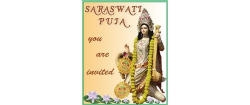 Saraswati Puja Invitation
