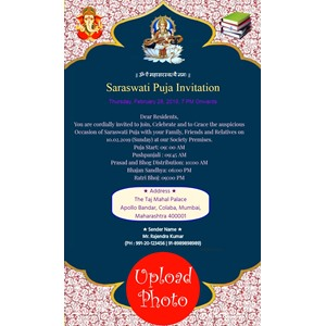 saraswati-puja-invitation-card-with-photo-floral