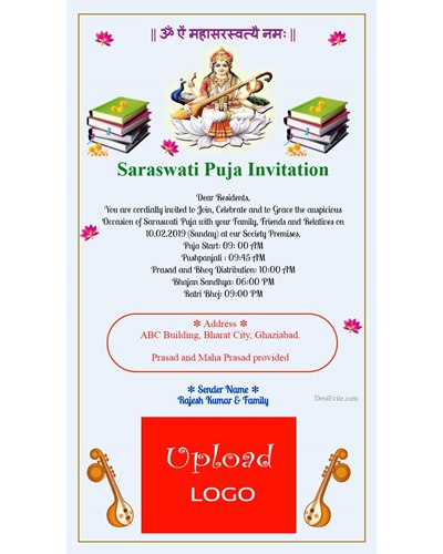 saraswati-puja-invitation-card-with-photo