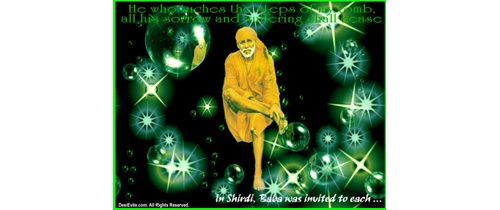 Baba Invited to all