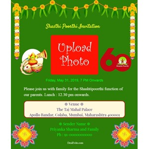 shashti-poorthi-invitation-card-with-photo-and-rangoli