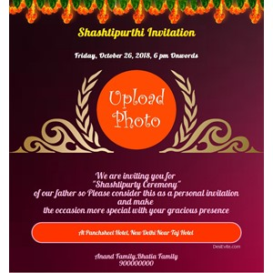Shashtipoorthi Invitation Card
