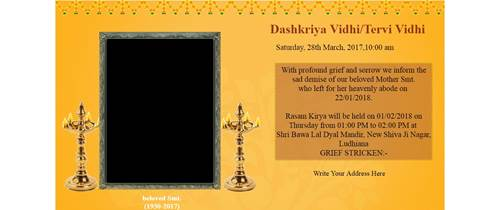 Dashkriya-Tervi-Varsh shradh Invitation card