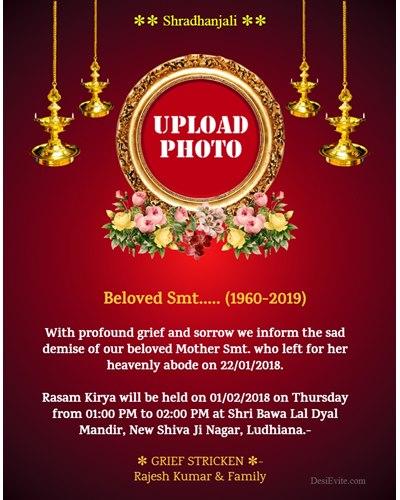 Free Tervi Vidhi Dashkriya Vidhi Invitation Card Online