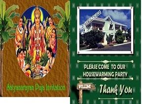 Satyanarayana Pooja & Housewarming Invitation