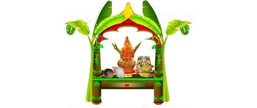 Satyanarayan Puja Invitation theme with prepration