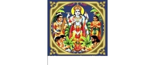 Satyanarayan Puja Invitation theme satyanarayan image in frame