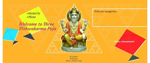 Sri Vishwakarma Puja Invitation