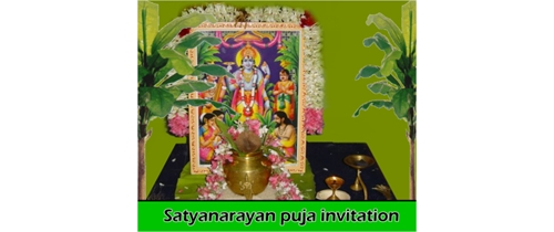 Sri Satyanarayana Swamy puja theme with kalash