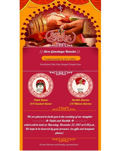 Hindu traditional Invitation theme card Shubhvivah