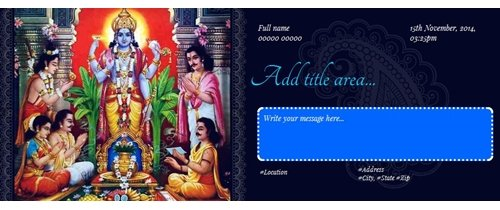 Sri Satyanarayana Swamy Pooja Invitation